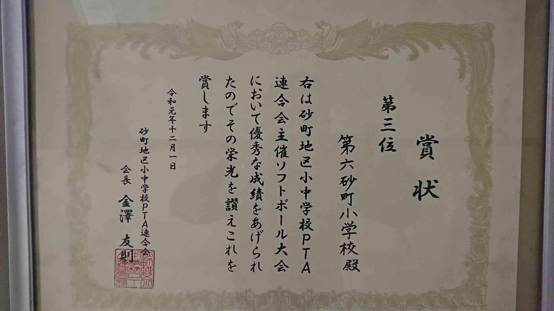 DSC_0636.JPG